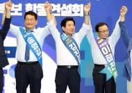 김진표 '경제' 이해찬 '동지' 송영길은…민주당 대표 후보의 '이 단어'