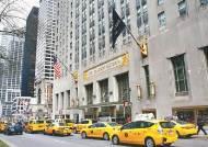 [심재우의 뉴스로 만나는 뉴욕] 부동산 쇼핑하던 왕서방들, 맨해튼 호텔 팔고 떠난다