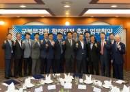 """국방부 '군복무 학점제' 재추진에 여성단체 """"역차별"""" 반발"""