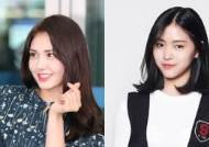 JEON SOMI Terminated JYP Contract... Who Could Be The Next Girl Group Following TWICE???