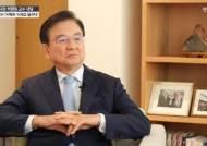 """""""문 대통령, 9월 평양 정상회담서 비핵화 의제로 올려야"""""""