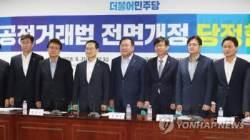 """반론 편 민주당 """"김&장 갈등 키워 힘 빼려 하나. 박근혜 정부 받아쓰기에 익숙"""""""