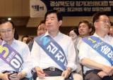 [정치풍향] 8·25 민주당 전당대회 당권 향배는?