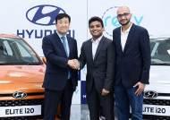 현대차, 미래차 공략 잰걸음 … 인도 카셰어링 '레브'에 투자