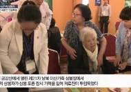 """""""상철아"""" """"어머니"""" 92세 엄마 품에 71세 아들이 안겼다"""