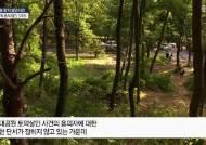 """과천 토막살인 용의자 """"노래방 도우미 문제로 싸웠다"""""""