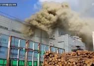 인천 남동구 전자제품 공장서 화재…9명 사망