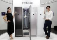 한국서만 유행하는 요것, 삼성도 내놨다