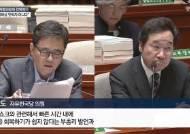 혁신성장·소득주도성장 사이 … 문 대통령 '김&장' 딜레마