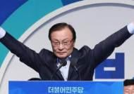 文대통령, '7선 이해찬 대표' 당선된 전당대회 불참···왜