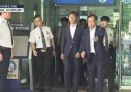 """""""사법행정‧남성연대 끝장내겠다""""…안희정 무죄 판결 후 2주 연속 여성계 시위"""