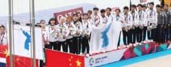 카누 용선 단일팀, 남북이 함께 부른 아리랑