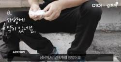 """서울역 노숙 40년, 김씨의 가방 """"가장 필요한 물건은···"""""""