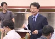 """장하성, 김동연과 갈등설에 """"부부간에도 이견"""""""
