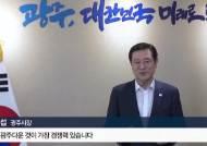 """""""반값 연봉 '광주형 일자리' 잘 될 것 … 현대차서 투자 확신"""""""