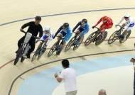 전기자전거가 사이클 경기장에 난입(?)한 이유는?