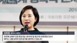 산업부 장관에 성윤모 특허청장…대변인→장관 2년 6개월 초고속 승진