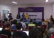 박항서가 분석한 베트남이 한국에 크게 진 이유