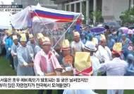 """폭우 속 광화문 소상공인 3만 """"자영업 망하면 대한민국 파산"""""""