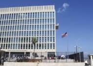 """""""쿠바 미국 외교관 극초단파 무기에 당했다""""...미래 무기로 떠오른 '전파'"""