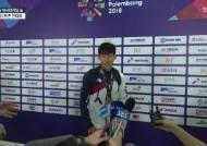 """토트넘 에릭센도, 영국 리네커도 """"축하해 손흥민"""""""