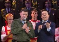 '모래시계' 주제곡 부른 코브존 장례···김정은·푸틴도 애도