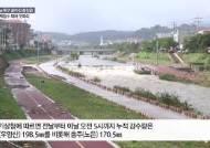 폭우에 2m 웅덩이 … 민둥산 태양광에 주민 분통