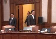"""병역법개정안···""""金 따면 군복무 시기 최대 50세까지"""""""