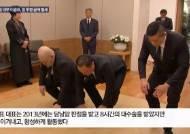 """이낙연 총리, 이왕표 별세 소식에 """"꿈을 줘 감사했다"""""""