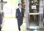 '경찰 댓글공작 지휘' 혐의 조현오 14시간 조사받고 귀가