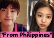 WATCH: BTS·BLACKPINK's 'Honey-Dripping' Faces When They Got a Love Letter from a Filipino Fan