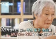 """김성동 """"아버지는 박헌영 비선···정체 안밝히고 수면 밑서 싸워"""""""