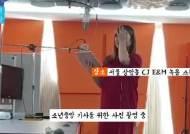 [소년중앙 영상] '신비아파트' 뒤에 숨은 '진짜 성우'가 궁금해요