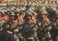 북한 열병식날 등장한 문재인 대통령