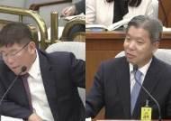 """이영진 헌법재판관 후보자 """"사형 선고 가능…신중하게 집행해야"""""""