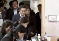 """홍준표 """"문재인 정권, 부동산 증세로 무상복지·대북지원 자금 마련"""""""