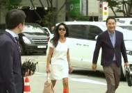 [서소문사진관] 레드카펫 밟듯…손키스 날리며 경찰 출석한 김부선