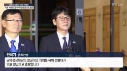 청와대, 이해찬·이재용 포함한 남북정상회담 수행단 발표