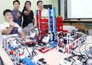 [산업공학]레고로 공장 짓는 KAIST…운전자 눈동자 분석한 포스텍