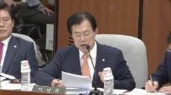 이종석 후보자도 위장전입…헌법재판관 4명중 3명 위법