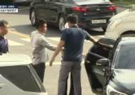 '남친 폭행 혐의' 구하라 5시간 경찰 조사 마치고 귀가