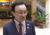 """'노쇼' 논란 끝에 김영남 만난 여야 3당대표, """"산만해질까봐…"""""""