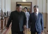"""[속보] """"남북 군사 합의 서명 후 문재인-김정은 공동 기자회견"""""""