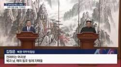 남북, 개성공단 사업 정상화 합의…폐쇄 2년 7개월만