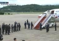 """삼지연~서울 첫 직항 … 문 대통령 """"백두산 관광 시대 열 것"""""""