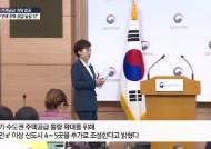 [9·21공급대책]'3만+α' 가구로 서울 주택 공급 불안 해소할까