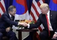 """참모들 만류에도 조급한 트럼프 """"2차 회담 곧 발표"""""""