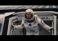 [SF&사이언스] 영화 인터스텔라로 보는 우주의 비밀