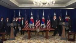 """한ㆍ미 정상, FTA 개정협정 서명...""""한ㆍ미 동맹, 경제영역으로 확장"""""""