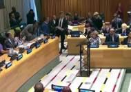 [서소문사진관] 방탄소년단과 함께 UN 참석한 김정숙 여사
